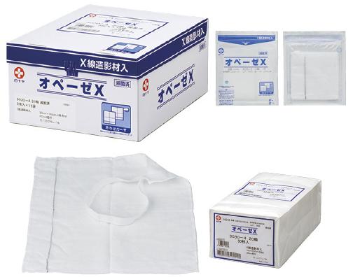 白十字 オペーゼX(未滅菌)  規格:3030-8(20輪) サイズ:30×30(8枚合わせ) 入数:25枚