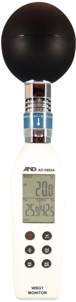 【エー・アンド・デイ】黒球型熱中症指数モニター AD-5695A