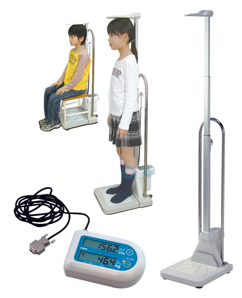 デジタル身長体重計(検定品) DST-2105