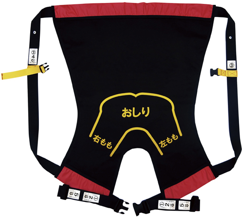 おんぶらっく(子供用) 0116