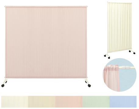 【高田ベッド製作所】伸縮スクリーン TB-1014(180X150CM) ピンク