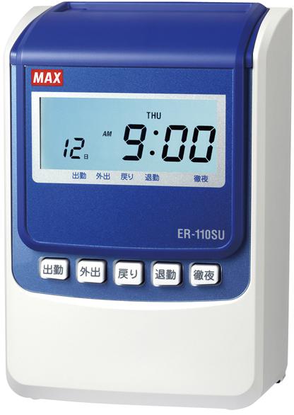 タイムレコーダー ER-110SU  ER90718(ホワイト)