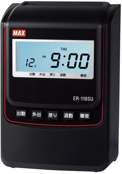 タイムレコーダー ER-110SU  ER90720(ブラック)