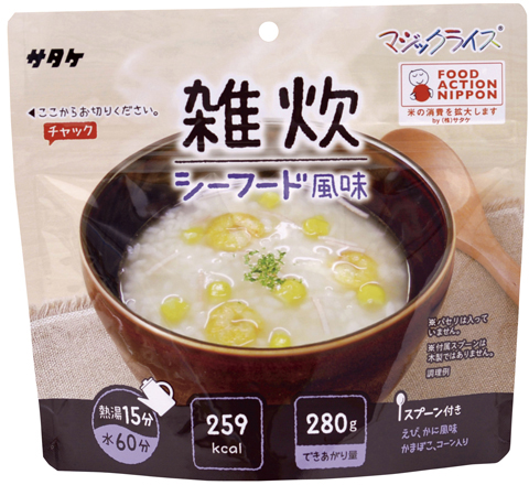 マジックライス雑炊 シーフード風味  (70G・1ショク)50フクロ
