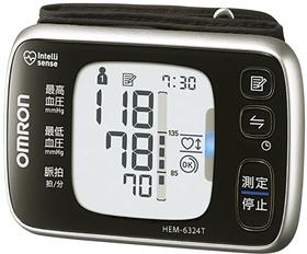 【フクダコーリン】手首式血圧計 HEM-6324T