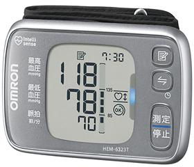 【フクダコーリン】手首式血圧計 HEM-6323T