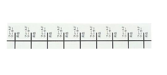 【送料無料】【無料健康相談 対象製品】放射線治療用フィールドマーカー 白 直線200mm100本 CM200