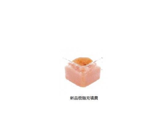 イオン交換樹脂 IRI-5新品樹脂充填費 【アズワン】