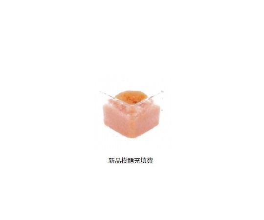 イオン交換樹脂IRI-10新品樹脂充填費 【アズワン】