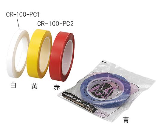 カラーテープCR-100PC-2RE