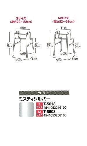 ステップウォーカーMサイズ T5603