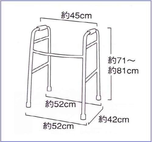 ホームタイプ(固定式歩行器) T5003
