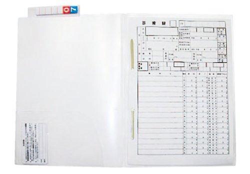 ファーストレイト A4 レセカルファイル FR-801
