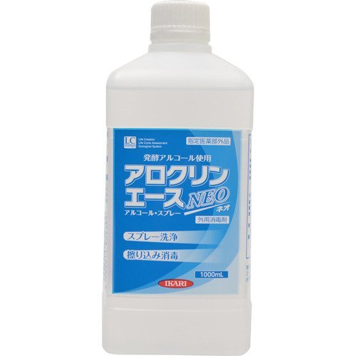 イカリ消毒 アロクリンエースネオ 1L