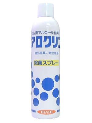 アロクリン 食品機器の衛生管理 除菌スプレー 365mL