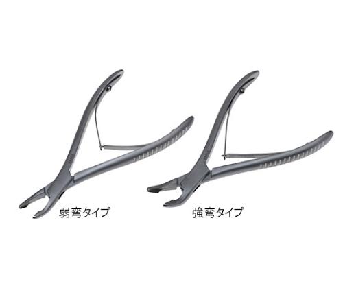 丸のみ鉗子(極細)強弯 P267-3226S(15CM)1.5