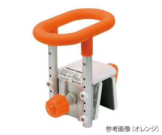 入浴グリップユクリアコンパクト130 PN-L12211D(オレンジ)