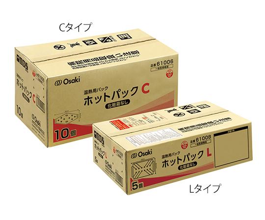 オオサキ ホットパック-L 61008(5コイリ)