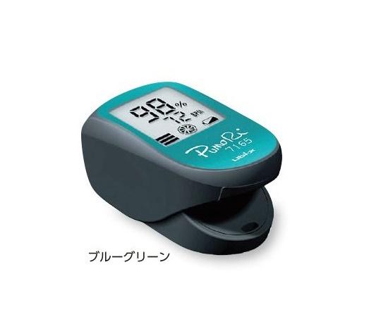 パルスオキシメーター PUMORI PMR/BG(ブルーグリーン)