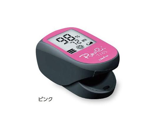 パルスオキシメーター PUMORI PMR/PK(ピンク)