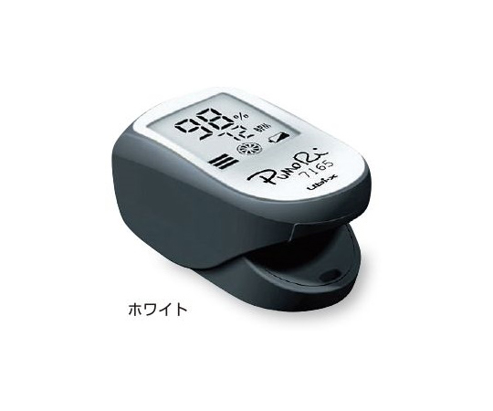 パルスオキシメーター PUMORI PMR/WT(ホワイト)