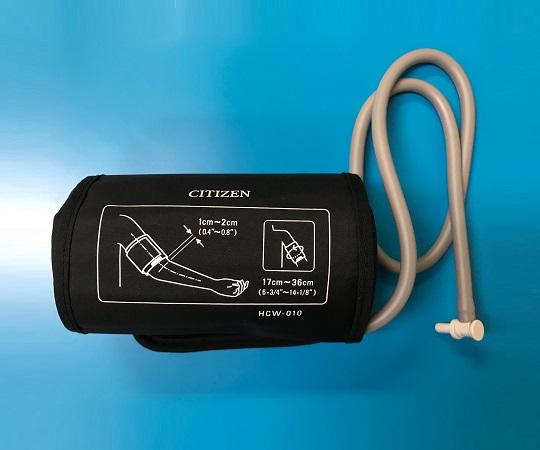 シチズン 激安卸販売新品 セール価格 血圧計用カフ HCW-010B