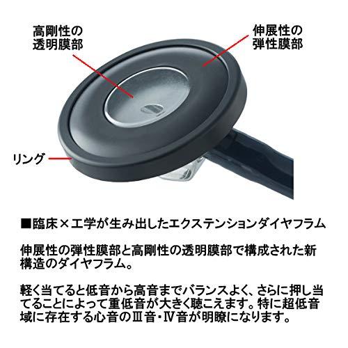 ケンツメディコ 聴診器 ティーエスフォネット No.132 (パールプラム)