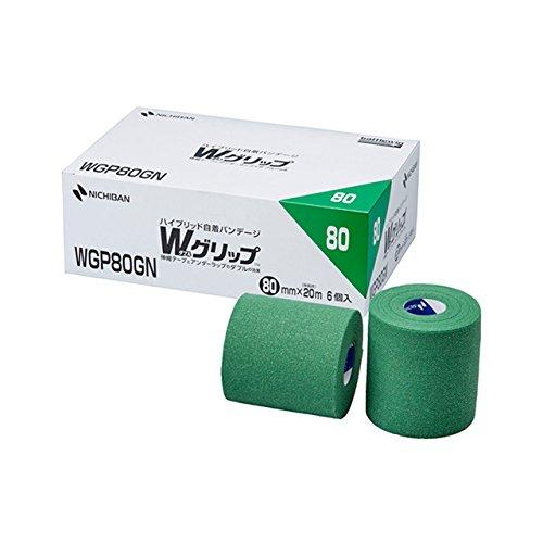 ニチバン(battlewin) バトルウィン(battlewin) Wグリップ ボックスタイプ(80mm)グリーン(6巻/1箱) WGP80GN