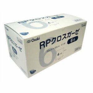 ブランド品 あす楽 在庫あり ブランド買うならブランドオフ オオサキメディカル RPクロスガーゼ 30cm×30cm 200枚入 6号 4ツ折