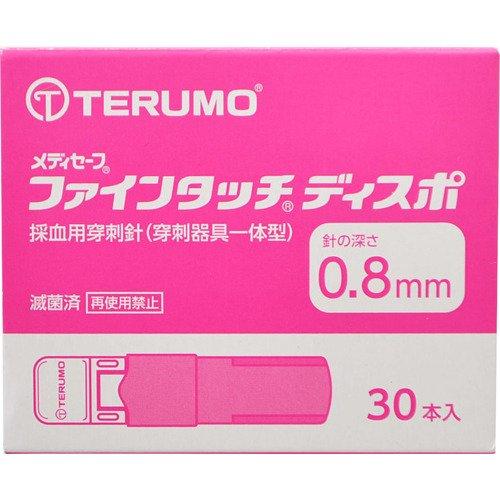 安全 推奨 簡単 正確に 返品交換不可 あす楽 10個セット メディセーフ 0.8mm 血糖測定用 ファインタッチディスポ ×10個セット MS-FD08030 30本入