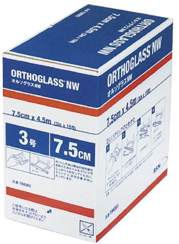 【送料無料】【無料健康相談 対象製品】【シグマックス】オルソグラス ショート 4号 10.0cm× 3.0m   【smtb-s】 【fsp2124-6m】【02P06Aug16】