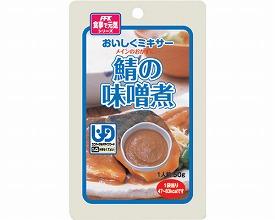 おいしくミキサー鯖の味噌煮 ストアー 12袋入 セール特別価格