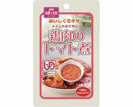 おいしくミキサー 贈物 通信販売 23 鶏肉のトマト煮12袋
