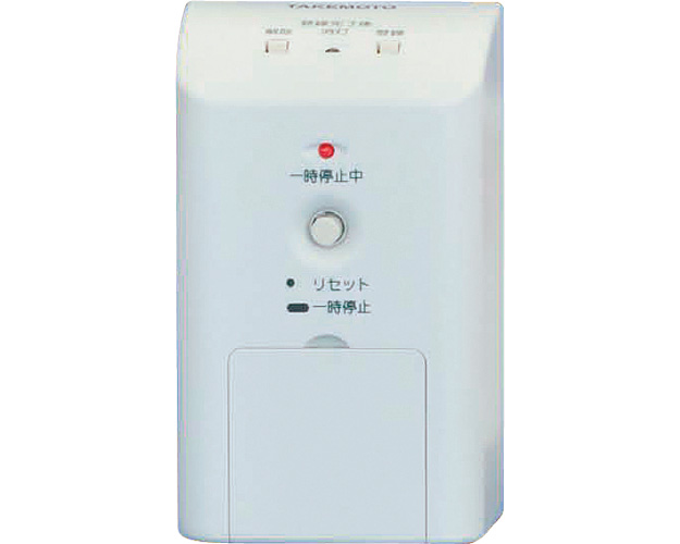 【送料無料】Care愛 超音波離床検知システム C子機