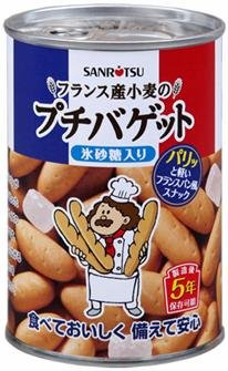 【送料無料】災害備蓄用パン 1ケース(24缶入)