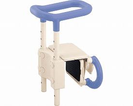 【送料無料】安寿高さ調節付浴槽手すりUST-130ブルー