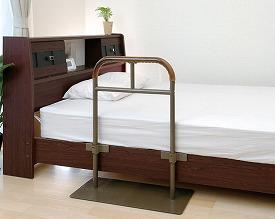 【あす楽】【送料無料】ベッド用手すり しんすけST