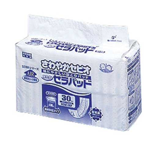 送料無料 さわやかセピオ セラパッド 特価品コーナー☆ ケース 30枚X8袋 ◇限定Special Price