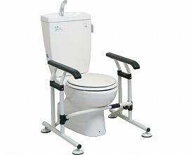 【送料無料】ステンレス製トイレアシスト