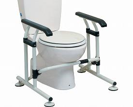 【送料無料】ステンレス製トイレアシスト 取付金具付