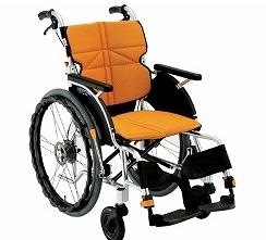 【送料無料】アルミ軽量自走式車椅子 NEXT-11B オレンジ 【非課税】【02P06Aug16】