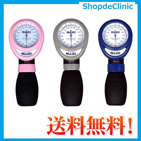 持ち運びできる、小さい血圧計教えてください