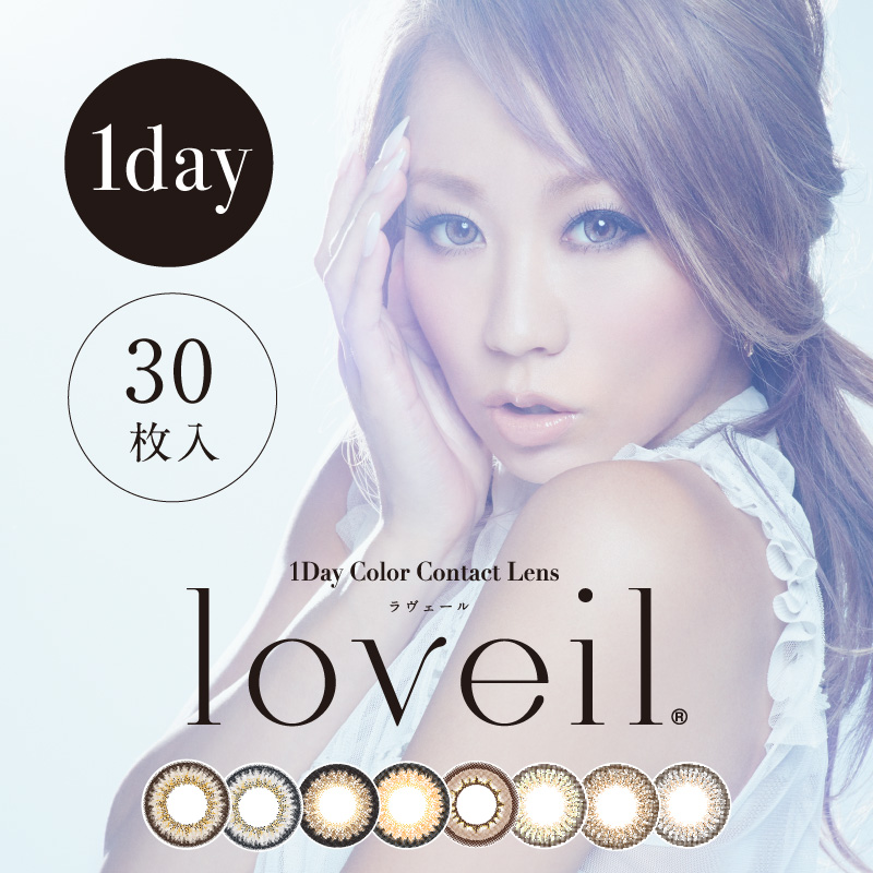 """★ KODA """"produced by 未デザイン 1 DAY ( wonder ) degrees and Caracol loveil ( Raveel ) lavale"""