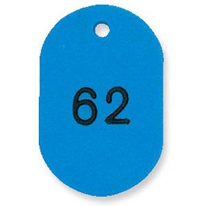 ポイント5倍 送料分までポイントゲット ORIONS 番号札 大 51-100 スカイ 日本 NO.16-51-S 荷札 目印 プラスチック札 カラー オフィス 番号 札 評価 使いやすい 見やすい 事務用品 会社 便利 印 丈夫