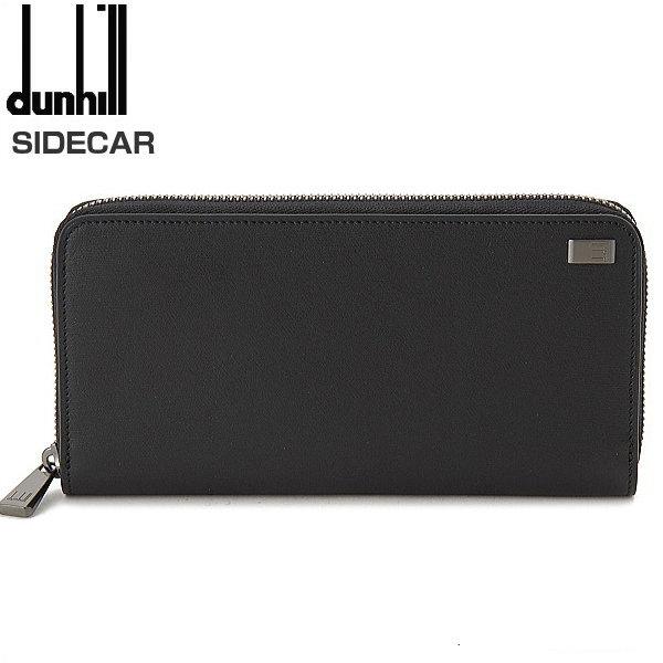 ダンヒル DUNHLL ラウンドジップ財布 ブラック SIDECAR サイドカー L2B018A-SG ギフト プレゼント 父の日 誕生日
