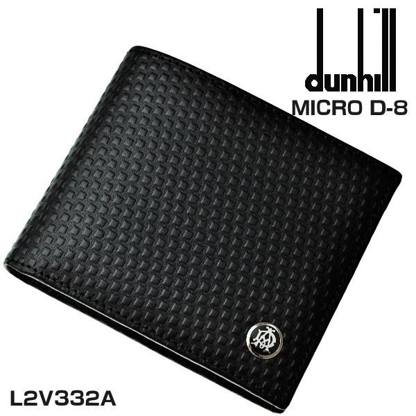 ダンヒル DUNHLL D-EIGHT マイクロ 小銭入れ付二つれ財布 メンズ財布 ブラック L2V332A 父の日 ギフト プレゼント