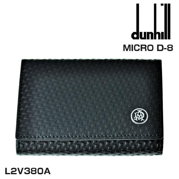 ダンヒル DUNHLL D-EIGHT マイクロ 小銭入れ財布 ブラック L2V380A ギフト プレゼント