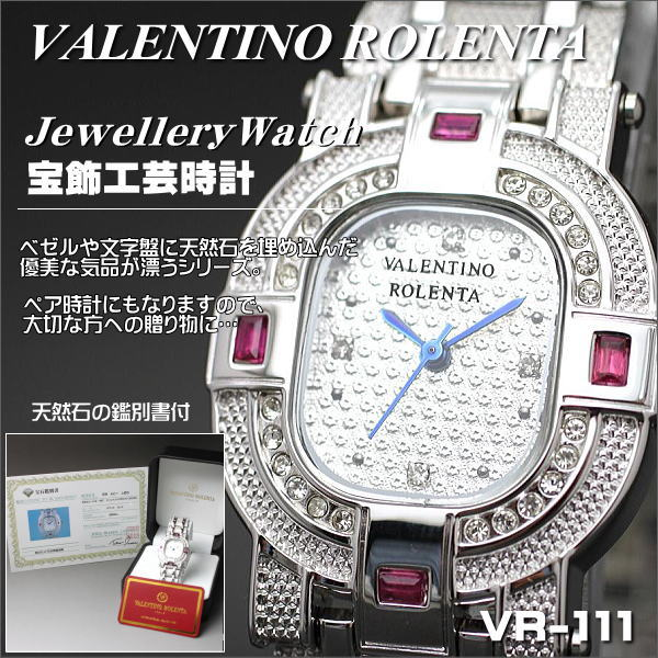华伦天奴·rorenta VALENTINO ROLENTA珠宝工艺钟表VR-110一对钟表