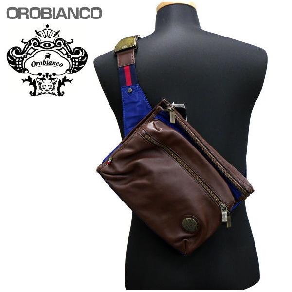 OROBIANCO オロビアンコ ショルダーバッグ ボディバック ダークブラウン ネイビー系 DARCY-C OR165 BLU-12 ギフト プレゼント