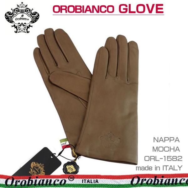 オロビアンコ 手袋 手ぶくろ グローブ NAPPA 洋革 レディス イタリー製 ORL-1582 モカ ギフト プレゼント